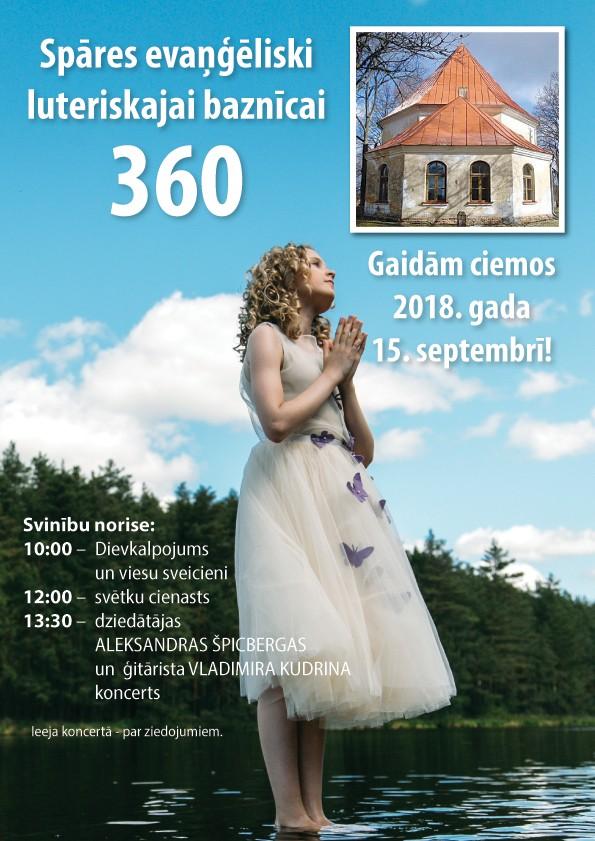 Spāres evaņģēliski luteriskajai baznīcai 360